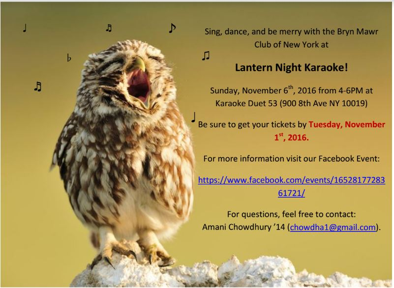 Lantern Night Karaoke Event Image